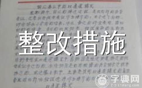 【精】性教育范文汇编十三篇