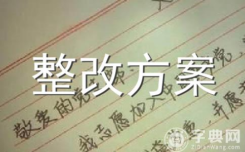 【精选】保先范文(精选12篇)