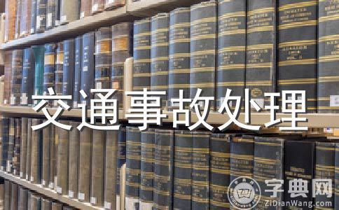 法院起诉离婚律师费怎么收