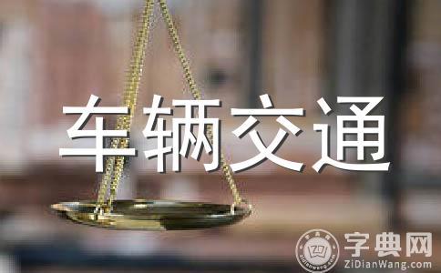 关于撤销权除斥期限的法律规定