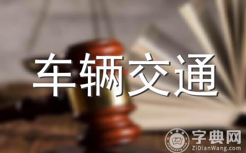 检察公诉延长办案期限的规定是怎样的