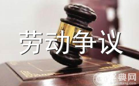 2019年江苏工伤待遇的法律依据是什么