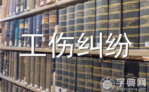 债务纠纷案件要提供哪些证据