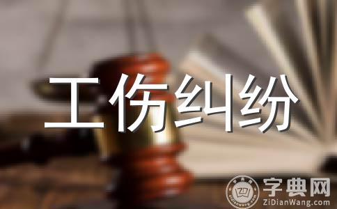 起诉探视权用找律师吗?