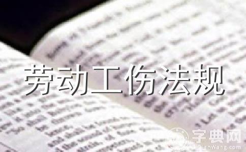 中国最新公司法什么时候发布的?