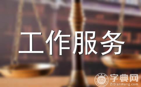 上海居住证办理条件是什么?