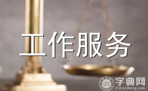 监察法草案公职人员是怎么规定的?