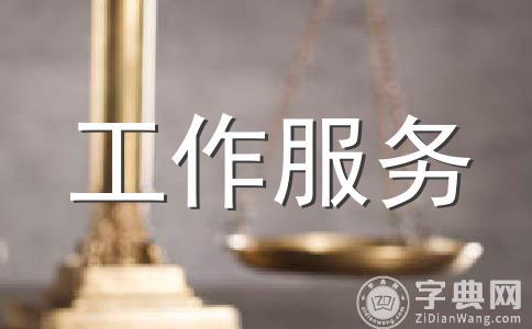 2019陕西省高温补贴是怎样的