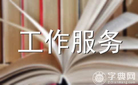 2019年福建高温津贴哪几个月发放?