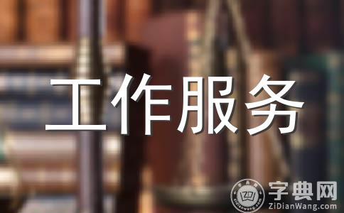 杭州高温补贴是哪几个月?