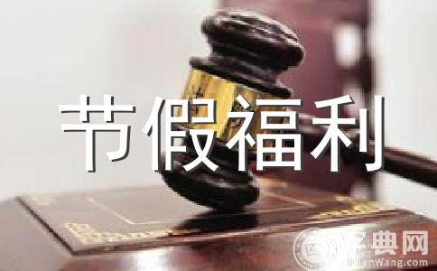 广东产假国家规定2019是怎么规定的