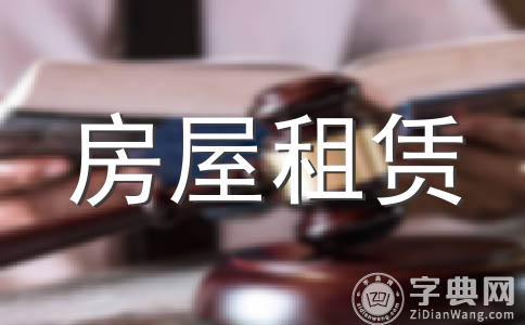 2019年最新宁夏回族自治区银川市西夏区征地补偿标准