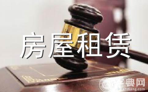 上海市群租房新规定包括哪些内容?