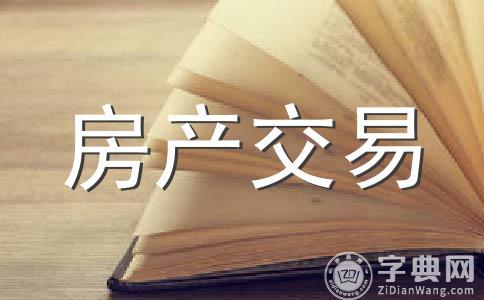 河南省直住房公积金提取条件
