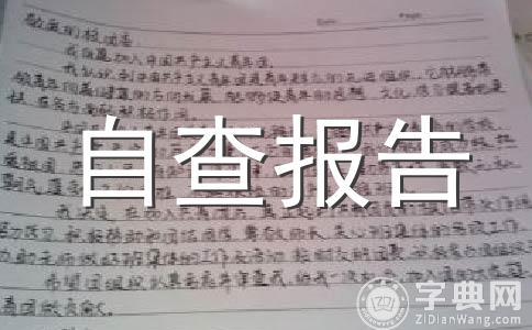 【推荐】公文范文(精选10篇)