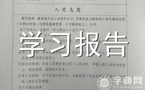 【精选】工人范文汇编十二篇
