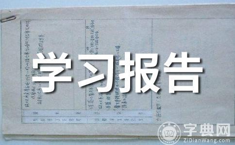 【热】教师心得体会范文(精选6篇)