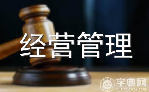 股东知情权法律规定有哪些?股东还享有哪些权利?