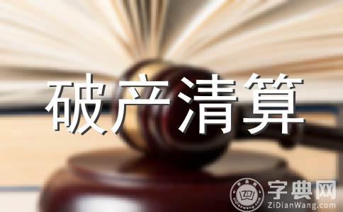 律师提供哪些服务内容