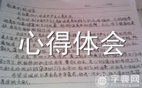 【精华】敬老范文汇编九篇
