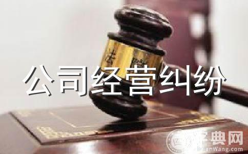 医患纠纷相关法律法规有哪些?