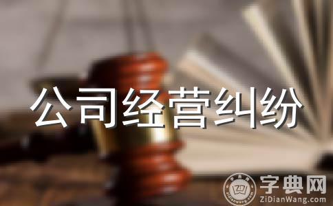 保险公司法人资格是什么?