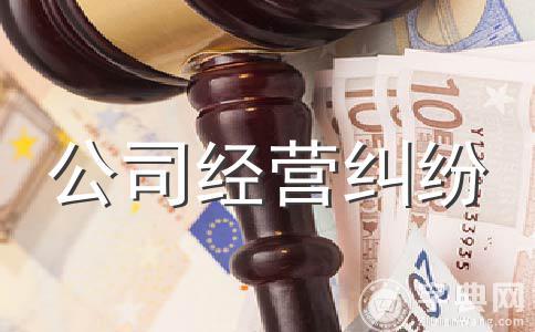 个人经济纠纷起诉状模板怎么写?