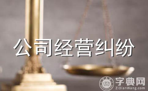 什么是诉讼保全 诉讼保全的方式有几种