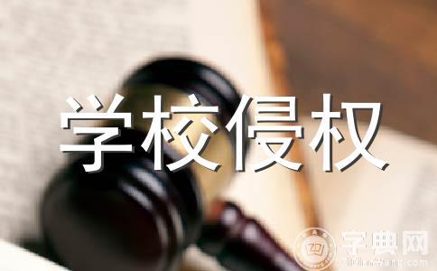 商标近似侵权案件可以起诉吗?