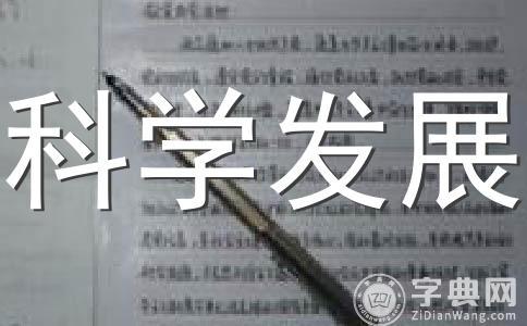 【热门】工会工作范文合集7篇