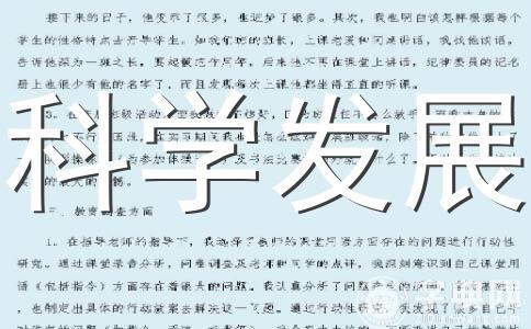 【热门】实习体会范文合集十四篇
