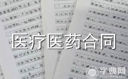 【荐】合同范文(通用七篇)