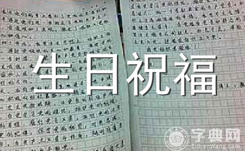 【热门】祝福语朋友范文汇总7篇