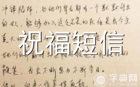 【推荐】2020春节范文合集八篇