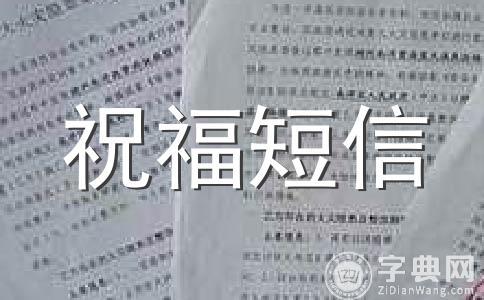 【精华】春节2020范文(精选6篇)