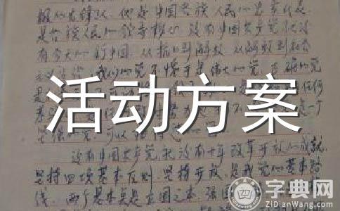 【精】开工范文合集五篇