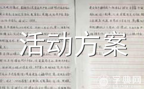 【推荐】范文集锦10篇