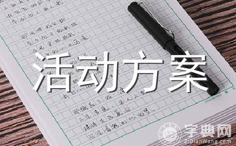 【热门】学雷锋范文