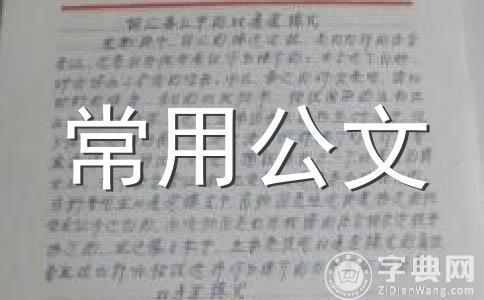 【推荐】开学季范文(精选9篇)