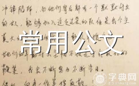 【热门】大学生入党思想汇报范文汇编五篇