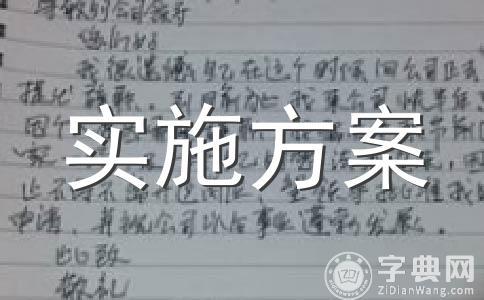 【热门】51活动范文(精选10篇)