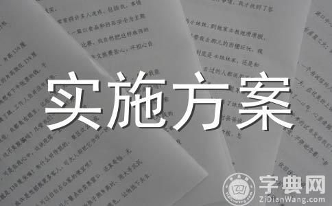 【精选】行风建设范文汇编9篇