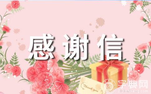 2020春节范文合集8篇