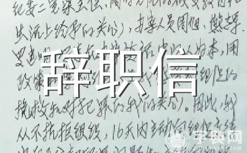 【精华】公文范文合集七篇