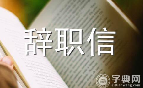 【热门】试用期范文(精选八篇)