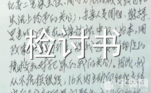 ★18大范文(通用八篇)