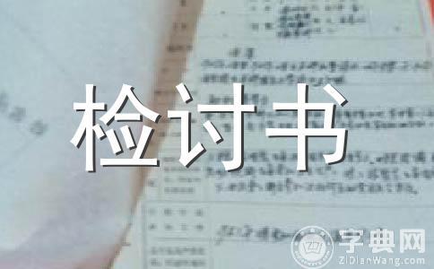 【热门】范文10篇