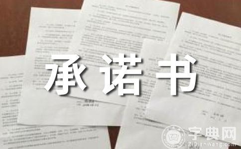 【精华】师德范文汇编11篇