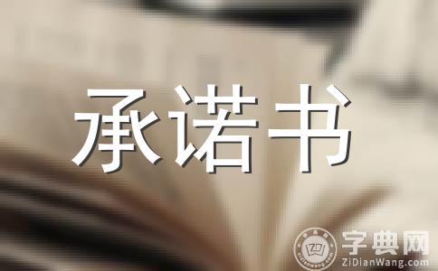 【荐】小学教师范文汇总9篇