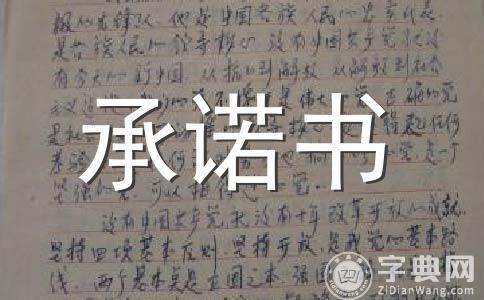 【实用】师德范文汇总10篇